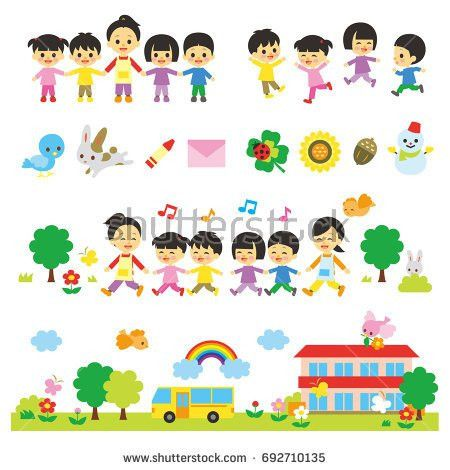 Daycare Stock Images, Royalty-Free Images & Vectors | Shutterstock