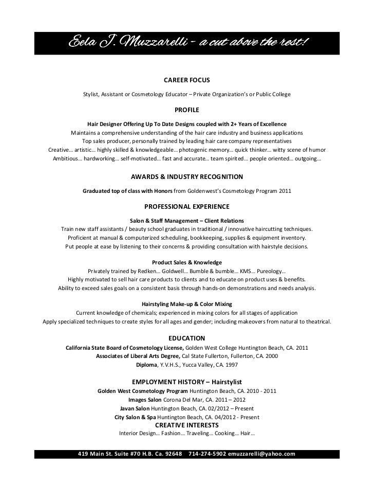 Cosmetology Resume Objectives Resume Sample | RecentResumes.com