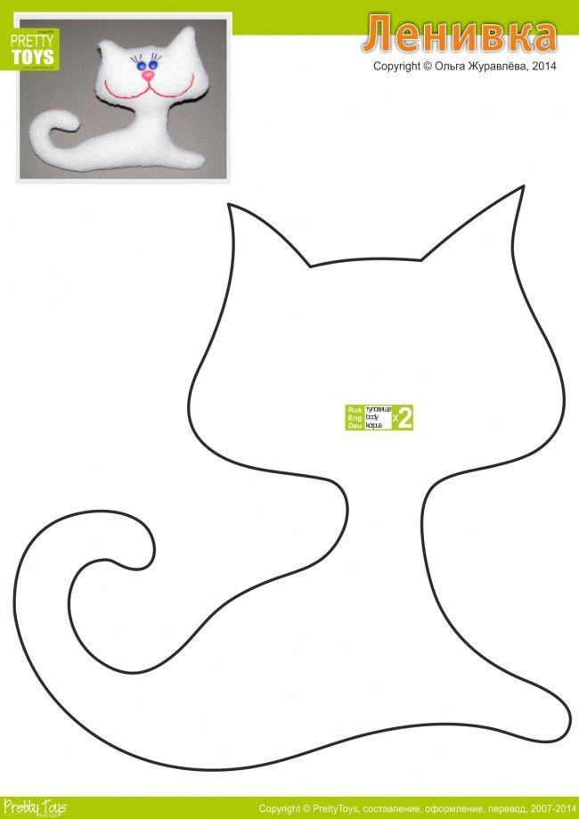 Как сшить кошек своими руками выкройки фото