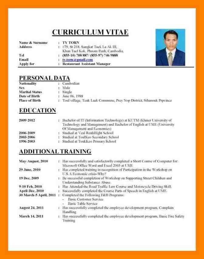CV Sample – riobrazil blog
