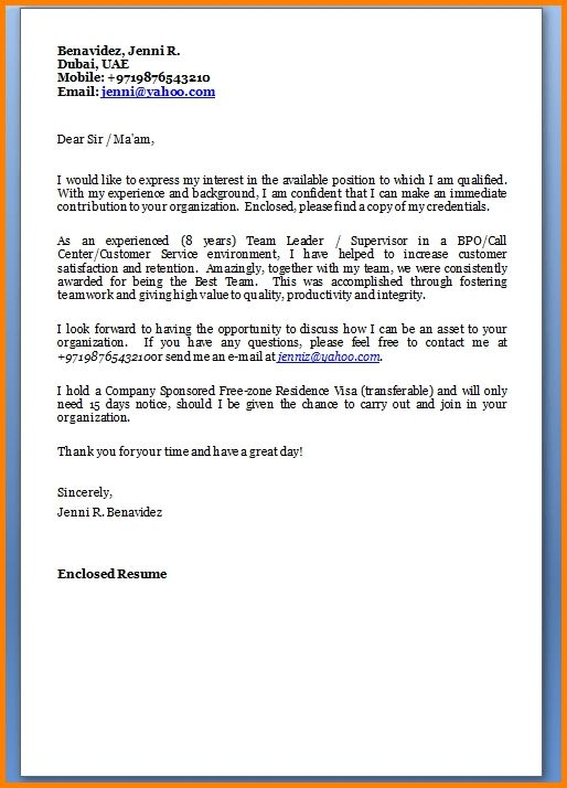 coverletterformatforfreshers. choose. cover letter format for job ...