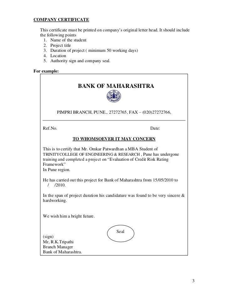 certification letter for project] certification letter for project ...