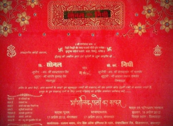 Marriage Invitation Card Format In Hindi ~ Yaseen for .