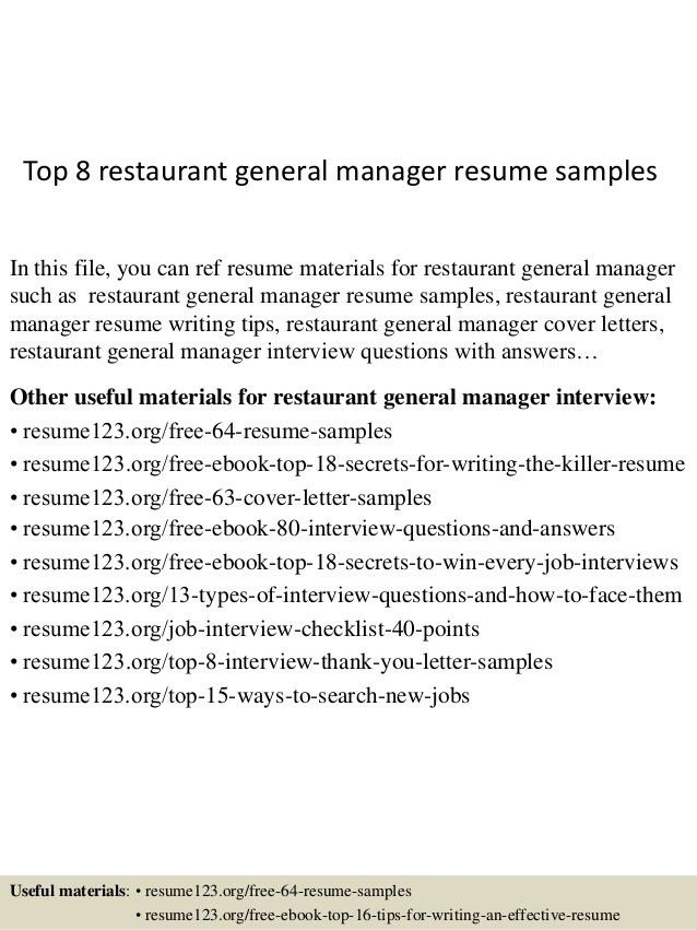 restaurant manager resume samples
