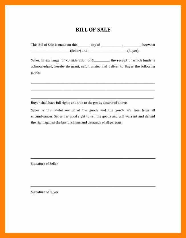 5+ gun bill of sale | informal letter