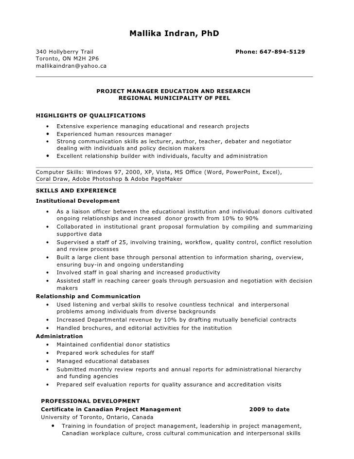 Restaurant Resume Template. Best Restaurant/Bar Shift Leader ...