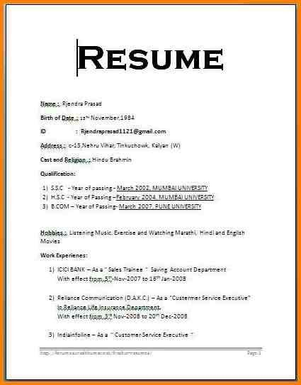 resume form example free resume samples writing guides for all