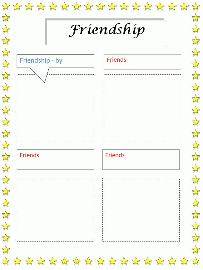 Friendship Mini Poster | K-5 Computer Lab Technology Lesson Plans