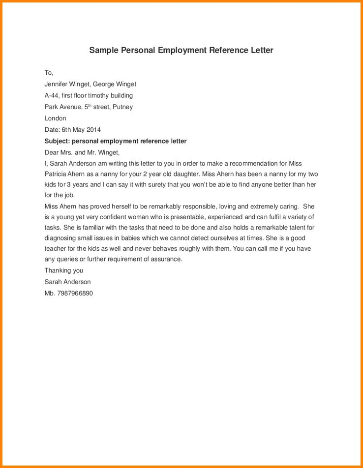 7+ sample employment reference letter | memo templates