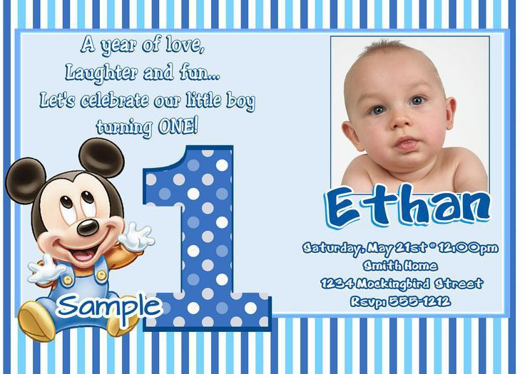 First Birthday Invitation Wording - Blueklip.Com