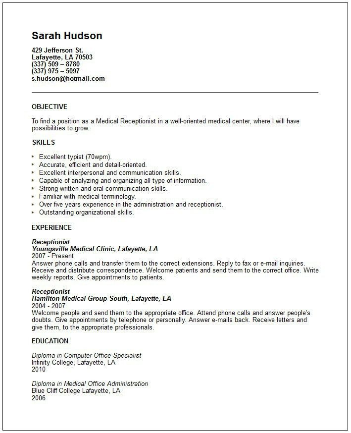 Resume Objective For Receptionist | berathen.Com