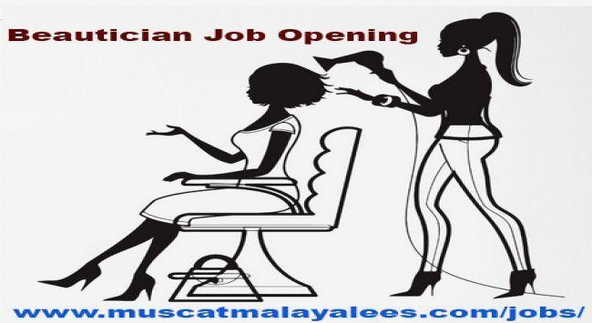 Beautician Job Opening @ Muscat