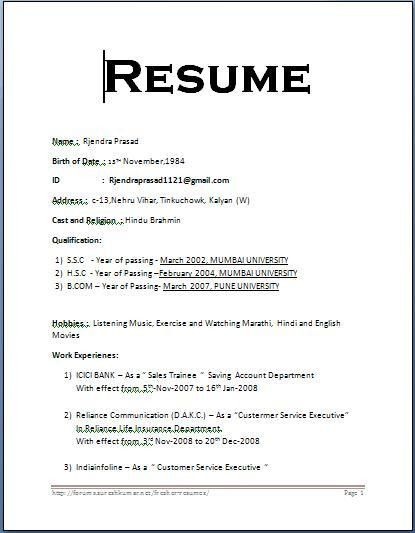 resume format india resume for engineering students computer ...