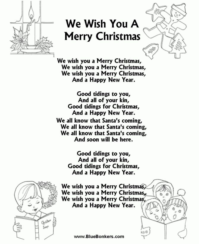 """Free Printable words for """"we wish you a merry christmas ..."""