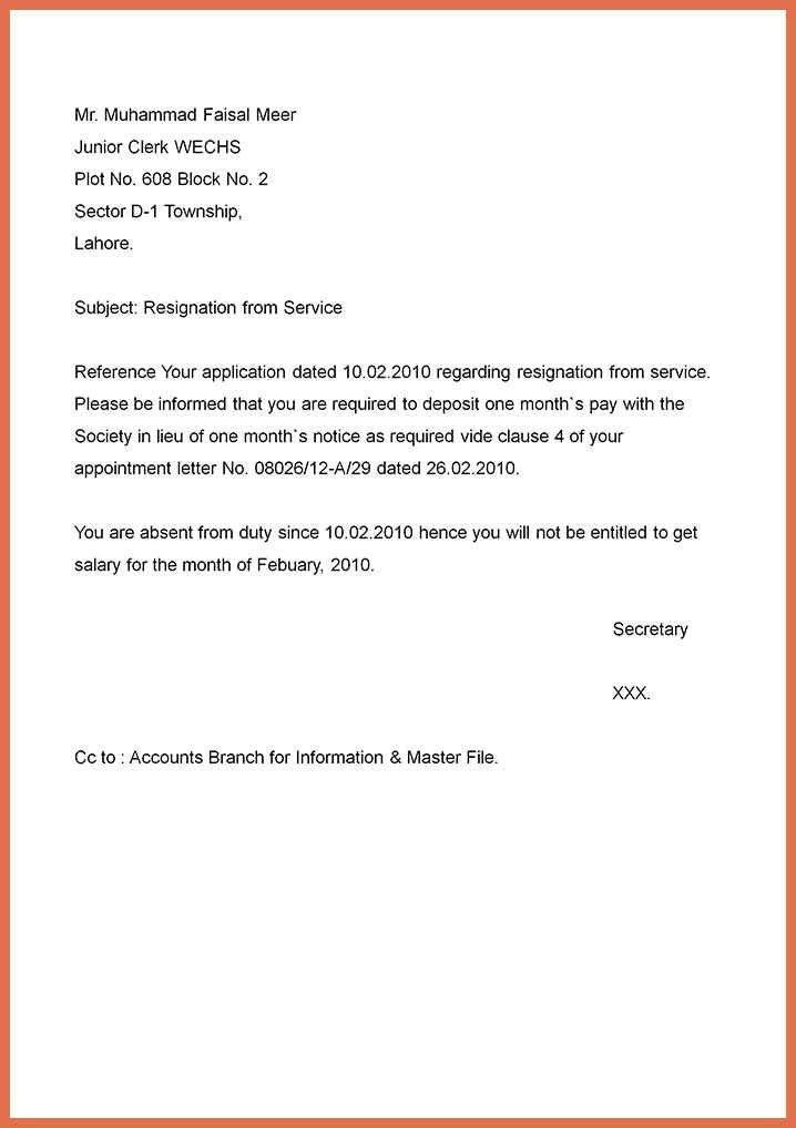 sample resignation letter template | bio example
