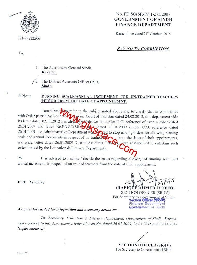 Running Scale/Annual Increment for Untrained Teachers-Sindh Govt ...