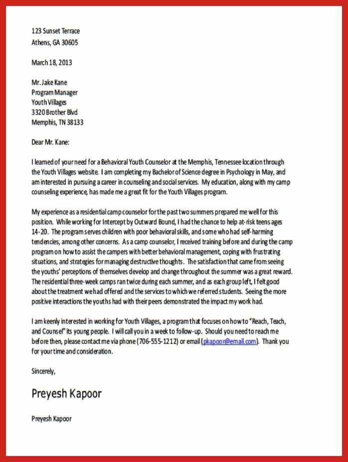 formal cover letter | good resume format