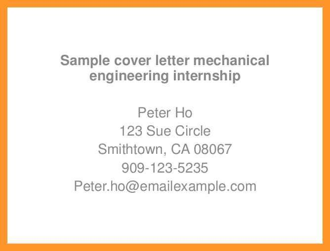 engineering internship cover letter | sop example