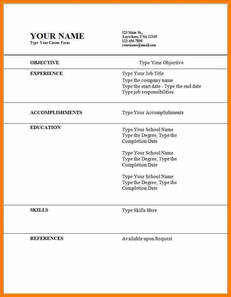 example on how to make a resumes template. pdf cv screen 6. make ...