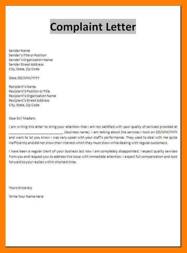 6+ letter of complaints | noc certificate