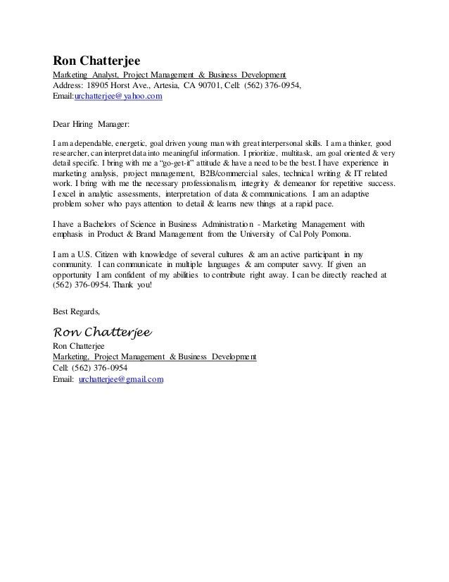Ron Chatterjee Cover Letter 2015