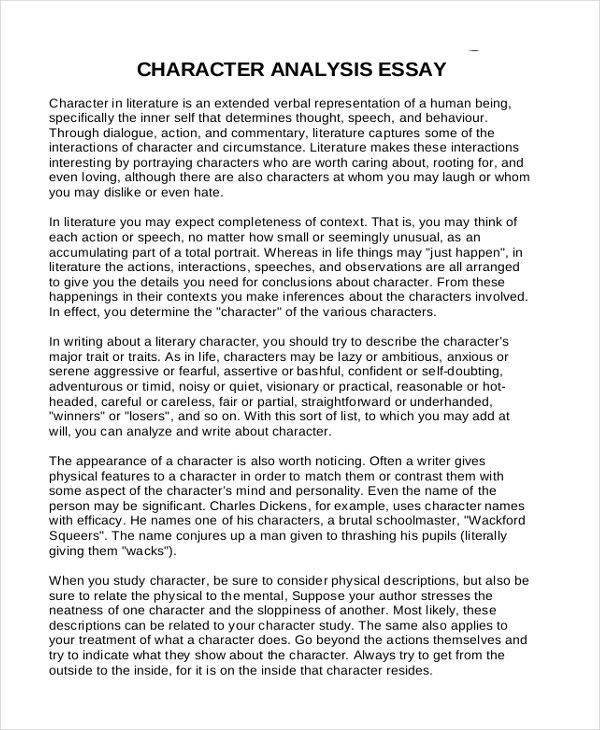 10+ Analysis Essay Examples, Samples