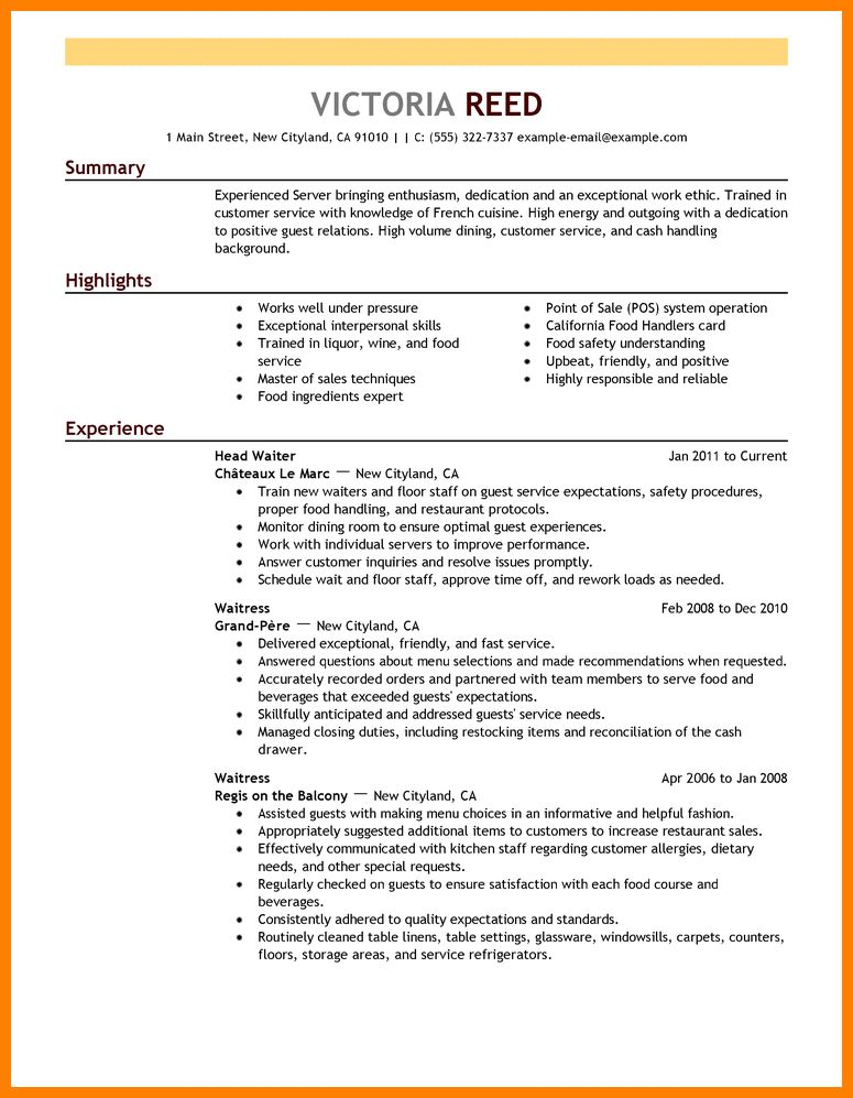 Example Of How To Write A Resume