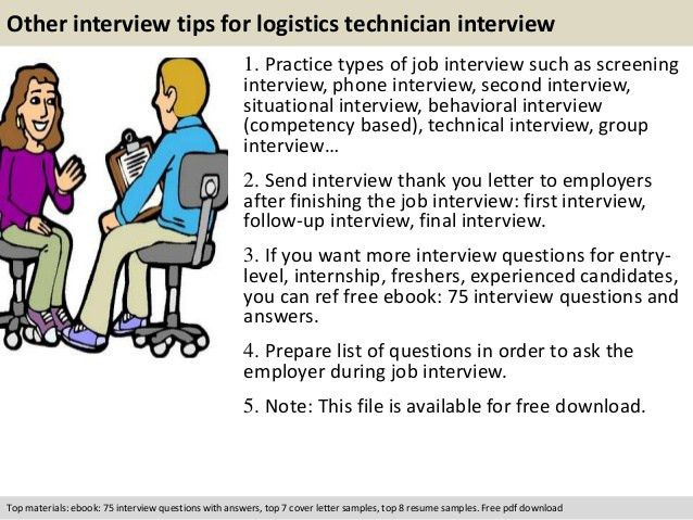 Logistics technician interview questions