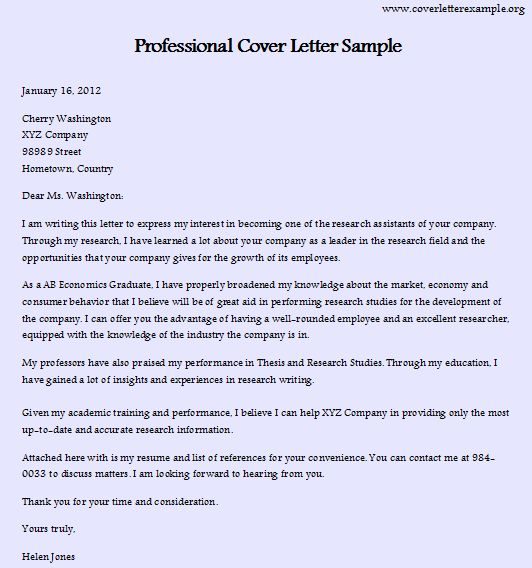 Professional Cover Letter Resume Cover Letter in Professional ...