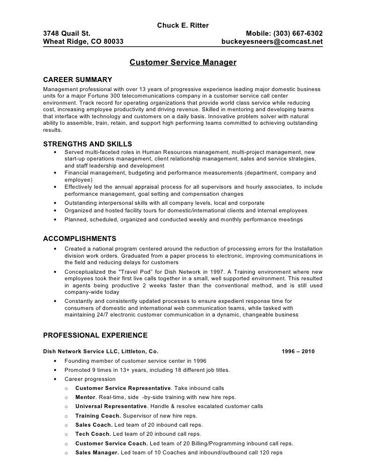 Call Center Supervisor Resume | berathen.Com