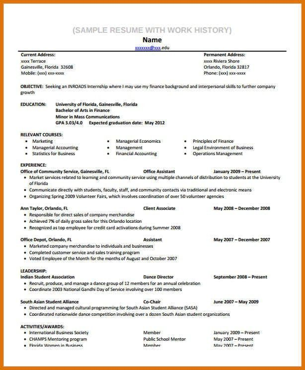 Work History Template. Employment Work History Form Template ...