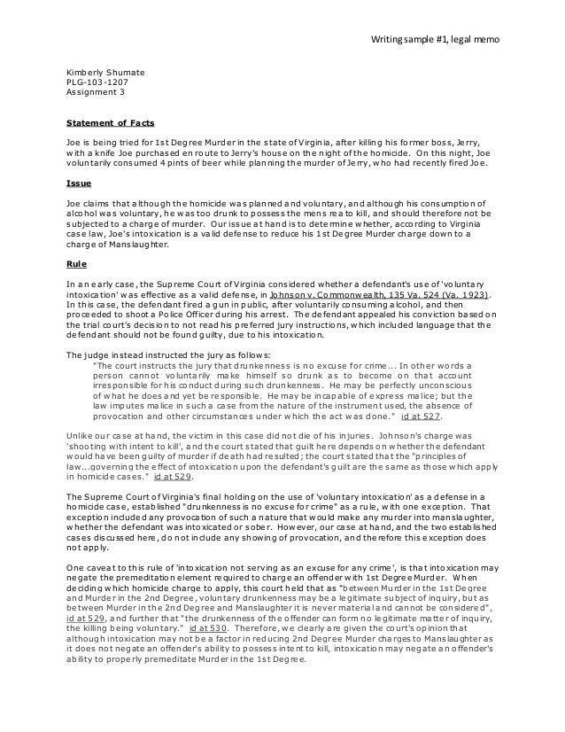 crm as3 as writing sample