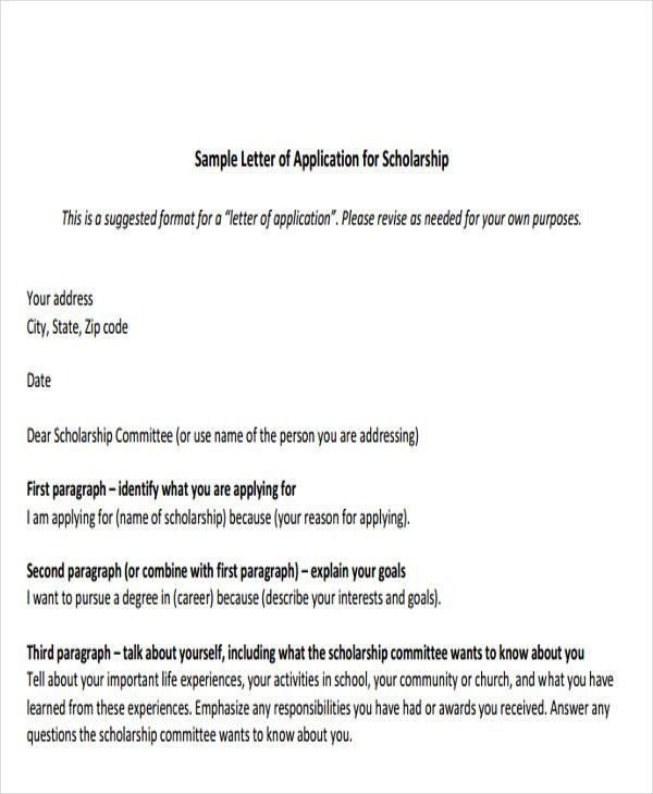 20+ [ Cover Letter Sample Format ] | Marketing Startegy Of Nestle ...