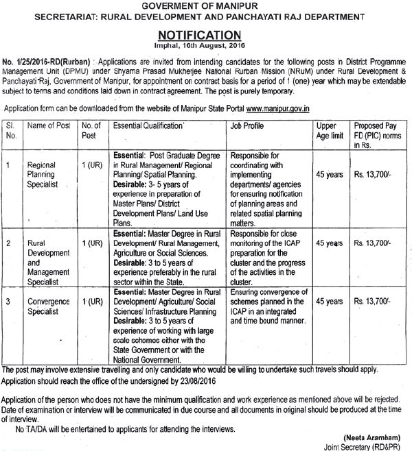 Recruitment for posts in District Programme Management Unit ...