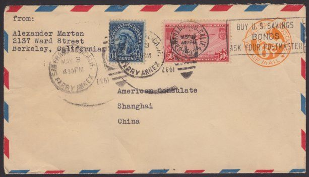14-cent American Indian Berkeley Cover