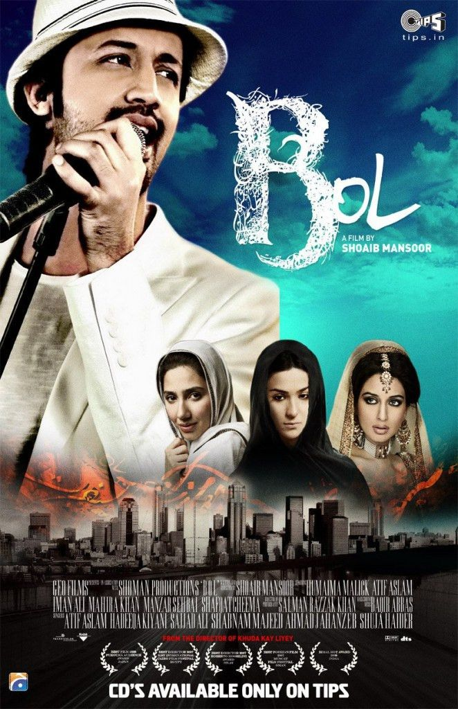 Songsmp3z: BOL Music Download, Bol Mp3 Songs, Download Bol Mp3s ...