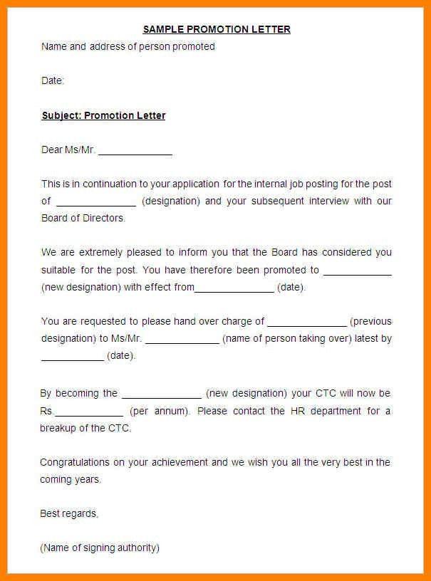 sample promotion letter