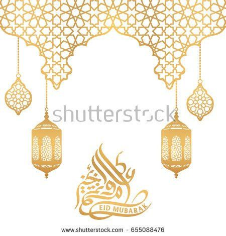 Islamic Design Stock Images, Royalty-Free Images & Vectors ...