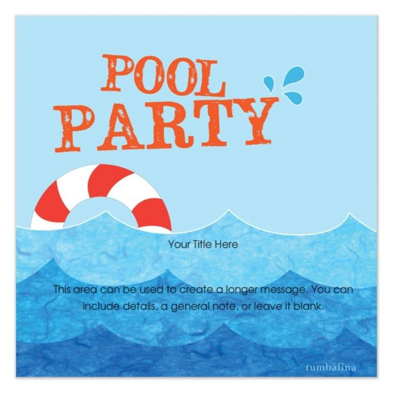Pool Party Invitations Templates Free | christmanista.com