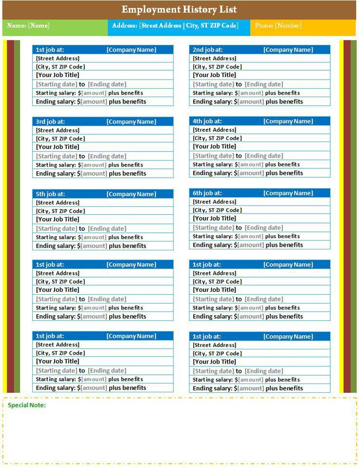 A complete and professional employment history list template to ...
