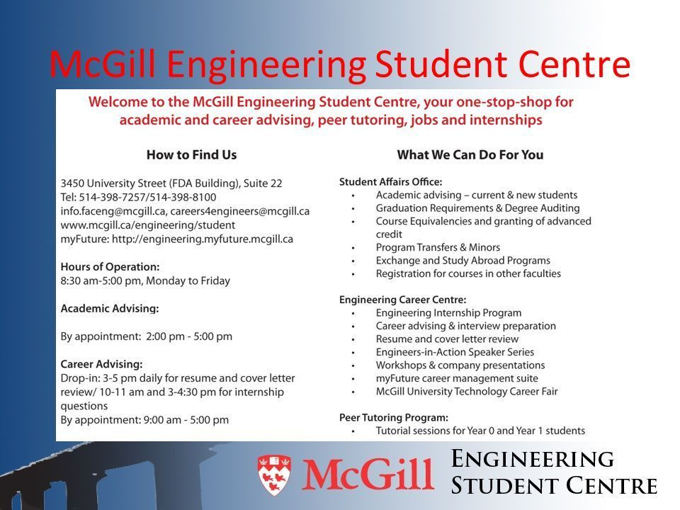 mcgill cover letter