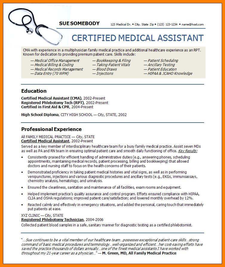 7+ resume examples for medical assistant | forklift resume