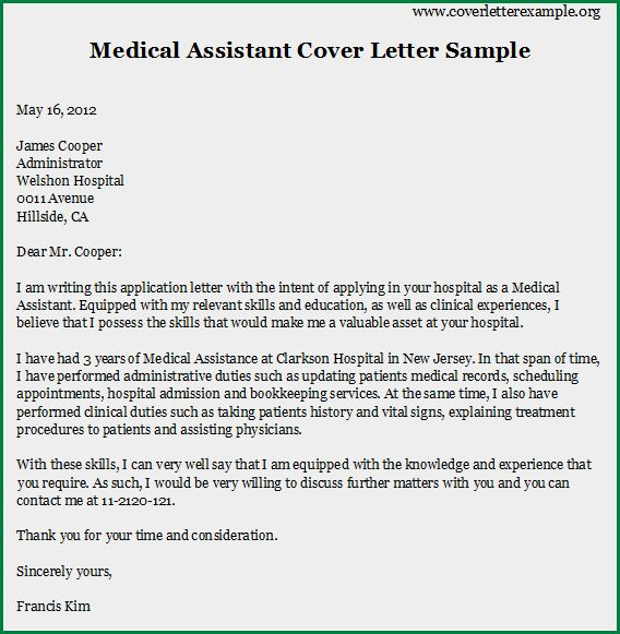 12 Medical Assisting Cover Letter | applicationsformat.info
