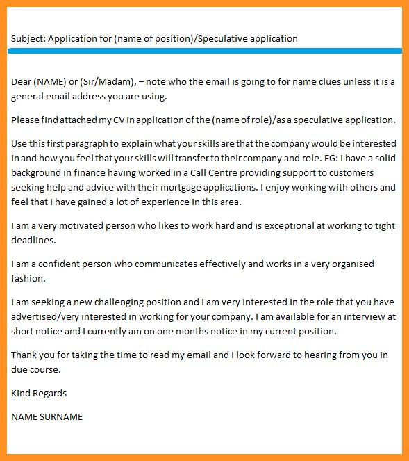 7+ job application letter subject format - application leter