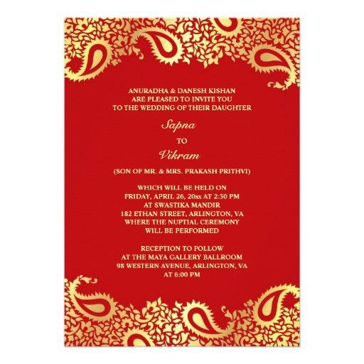 Marrige Invitation Cards | PaperInvite