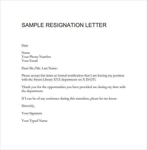 Resignation Letter Format: I Request Resignation Letter Sample Pdf ...