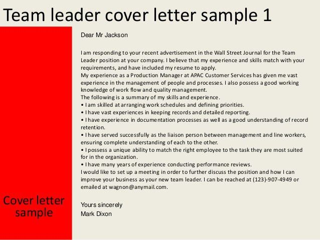 Stockbroker Trainee Cover Letter