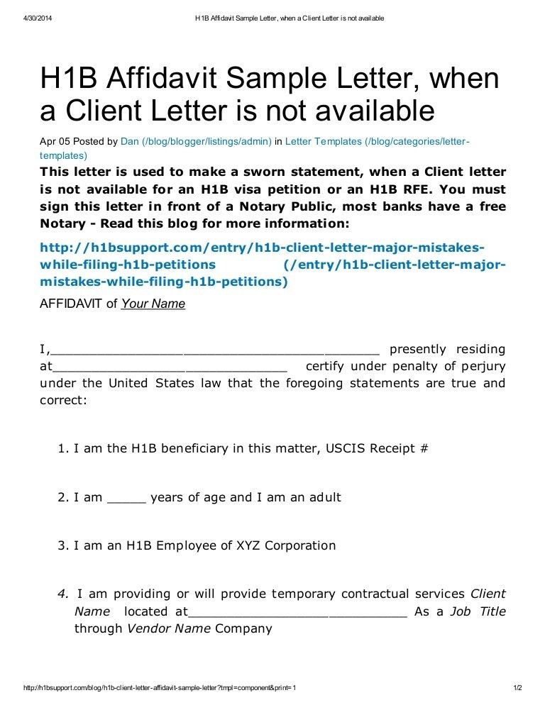 H1 b affidavit sample letter, when a client letter is not available