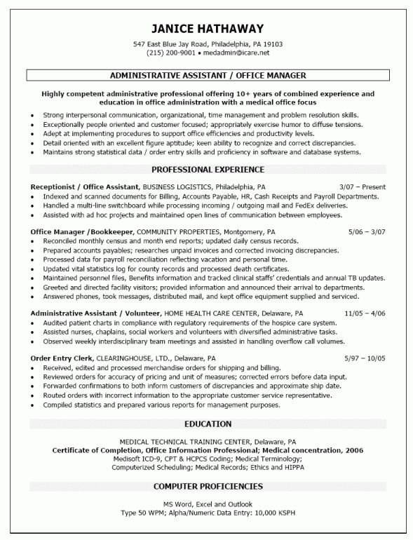 Sample Office Manager Resume - uxhandy.com