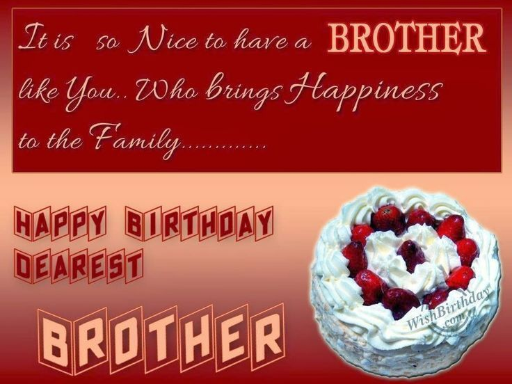 25+ best Brother birthday wishes ideas on Pinterest | Birthday ...